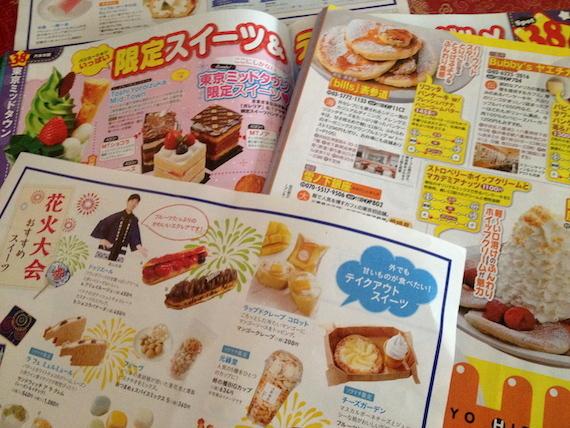 2015-08-15-1439599025-6700128-chirashi.JPG