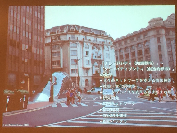 2015-08-18-1439903872-7153245-20150818_machinokoto_05.jpg