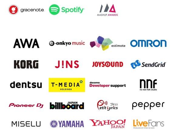 2015-08-20-1440056836-6452565-musichackday_sponsors.jpg
