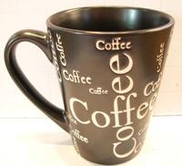 2015-08-21-1440145029-2542282-COFFEECUP.jpg