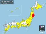 2015-08-22-1440204295-6164644-japan_small.jpg