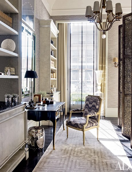 Mehrabad House Sarsayeh Architectural Office: 8 Home Office Ideas For Small Spaces