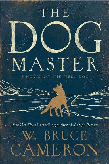 2015-08-25-1440529580-1575599-dogmastercover.jpg