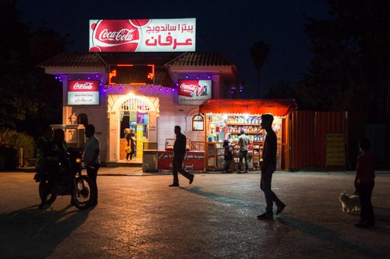 2015-08-25-1440536196-803262-140421_Iran_3762.jpg