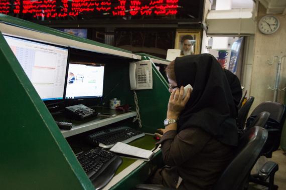 2015-08-25-1440536323-8956676-140416_Iran_0966.jpg