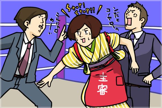 2015-08-28-1440739140-8704654-20150828_cybozushiki_01.jpg