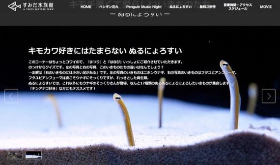 2015-08-31-1441004116-356391-0831_sirabee_04.jpg
