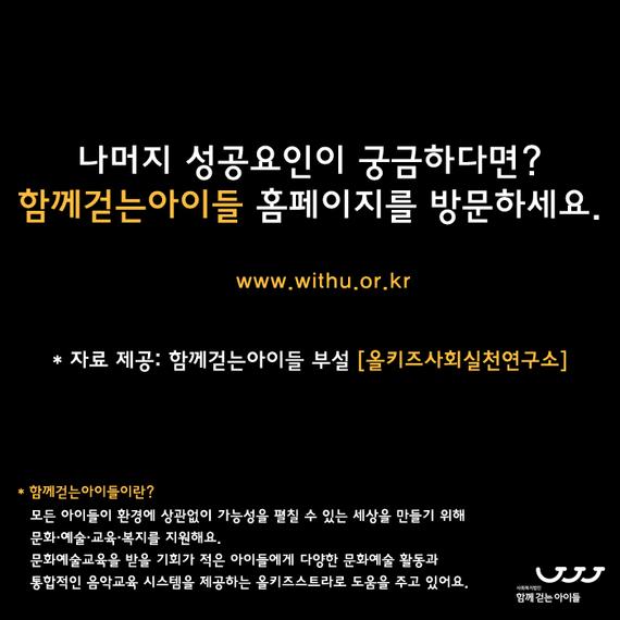 2015-09-02-1441161392-1094047-8.jpg