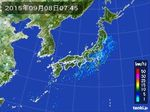 2015-09-07-1441666835-157561-smalltenki1.jpg