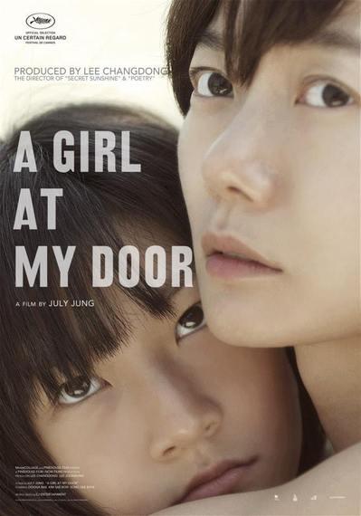 2015-09-12-1442052877-9812885-A_Girl_at_My_Door_.jpg