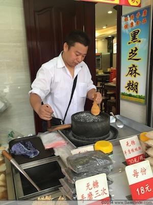 2015-09-24-1443062922-2911729-BlackSesamePaste_Guangzhou.jpg