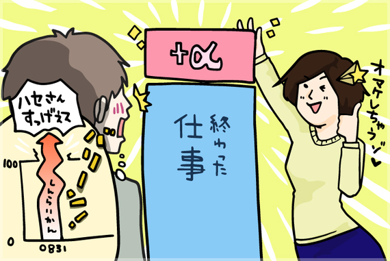 2015-09-25-1443156935-1897115-20150925_cybozushiki_01.jpg