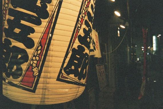 traditional bonbori paper lantern
