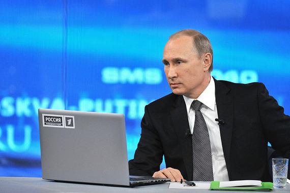 2015-09-26-1443279822-2042247-Russia_Putin_8.jpg
