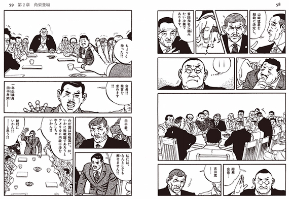 2015-09-30-1443652102-8541163-daisaisyo12.jpg