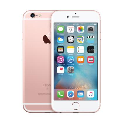 2015-10-02-1443810805-5562635-rosegoldiphone420x420.jpg
