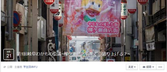 2015-10-07-1444213069-269969-20151007_machinokoto_04.png