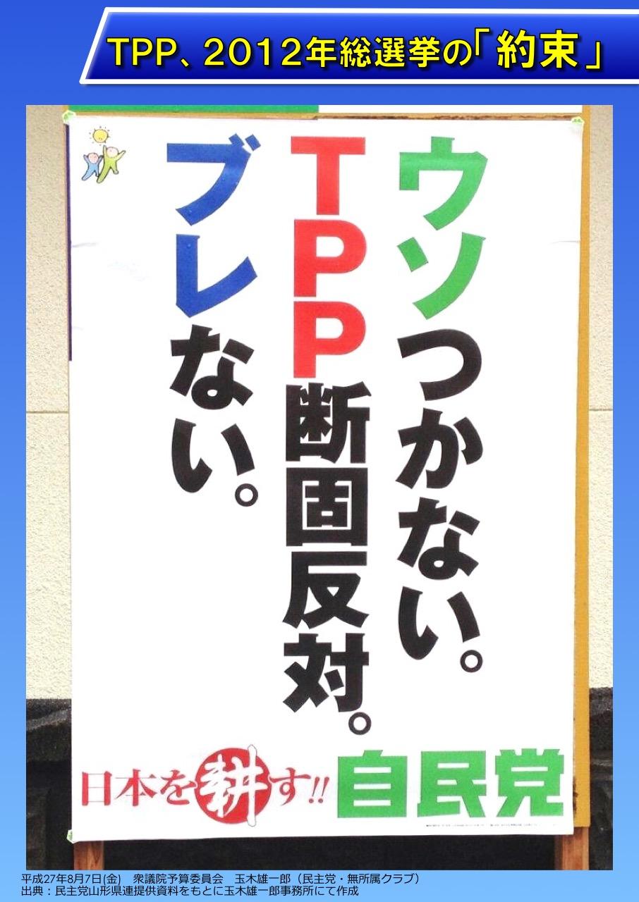 【悲報】安倍ちゃん、消費税10%へ引き上げを表明 [無断転載禁止]©2ch.netYouTube動画>1本 ->画像>51枚