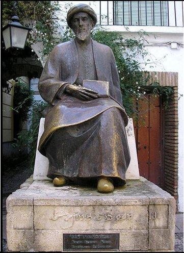 2015-10-14-1444795175-4566612-Maimonides5.jpg