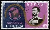 2015-10-14-1444848017-4014327-stampprintedinEthiopiashowsimageofemperorHaileSelassieonagainsttheStockPhotoe1444414235485.jpg