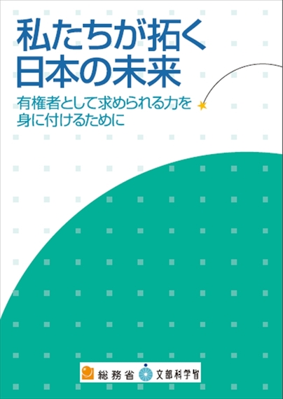 2015-10-16-1444991380-5445026-fukukyozai.jpg