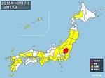 2015-10-17-1445041388-2594283-japan_small.jpg