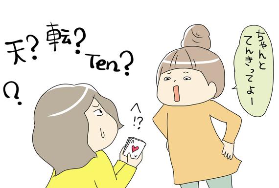 2015-10-19-1445219490-356693-20151019_kino2.jpg
