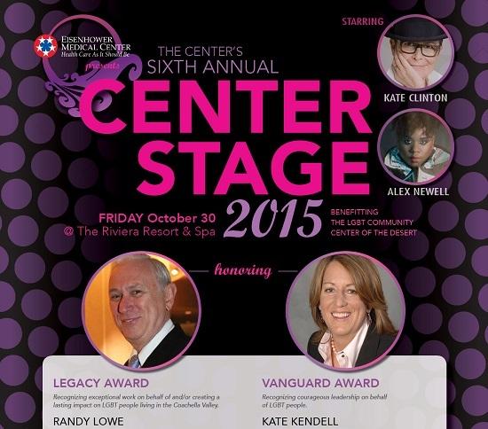2015-10-27-1445918499-8396407-CenterStage2.jpg
