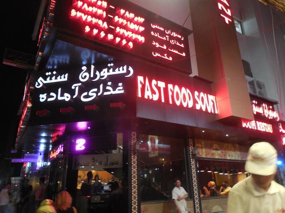 2015-10-27-1445960515-4752686-SoofiRestaurant.JPG
