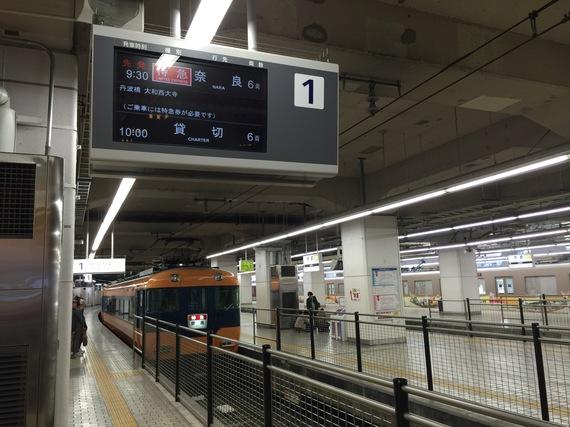2015-11-01-1446392158-7314669-20151102_sakaiosamu_01.jpg