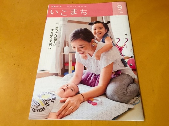 2015-11-01-1446392288-1263531-20151102_sakaiosamu_04.jpg