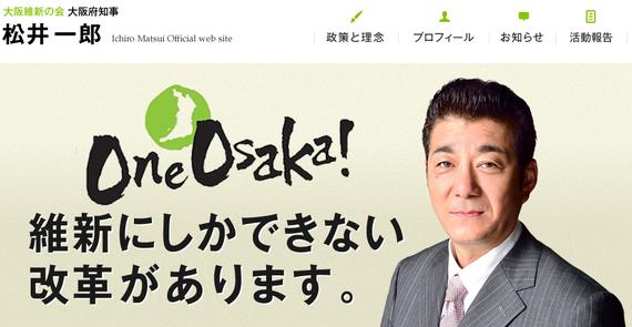 2015-11-04-1446640552-9016811-httpwww.gogoichiro.com.png