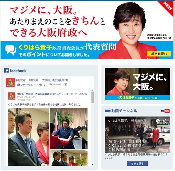 2015-11-04-1446640798-7386084-httpjiminosaka.jp.png