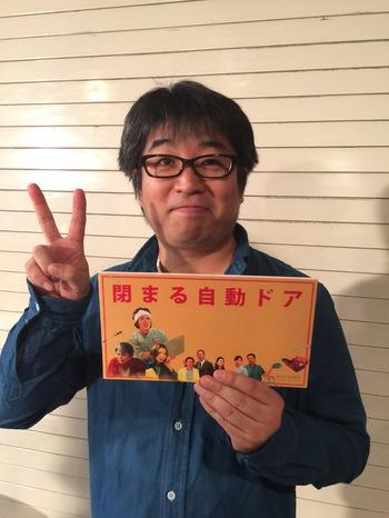 2015-11-27-1448613724-6832019-20151127_sakaiosamu_03.jpg