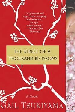 2015-12-07-1449520038-7042498-TheStreetofaThousandBlossoms.jpg