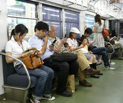 A Window Into Japan's Millennials and Boomers | HuffPost