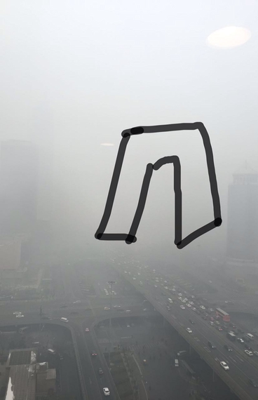 2015-12-13-1450032989-7539493-smog_sketches.png