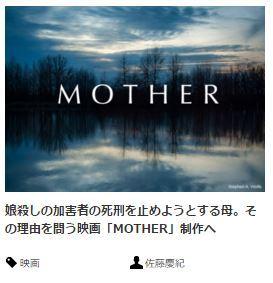 2015-12-25-1451019345-2409472-mather.JPG