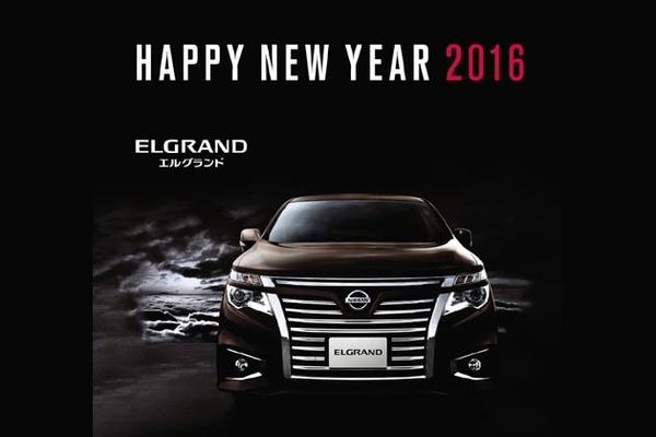 2015-12-30-1451442693-670011-003.jpg