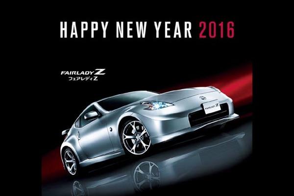 2015-12-30-1451442842-6069557-002.jpg