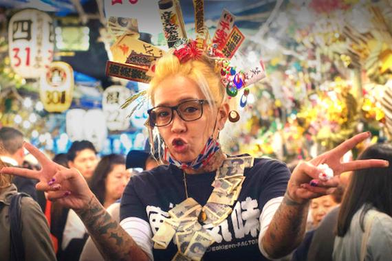 2016-01-03-1451847186-1199087-japan_shinjuku_festival_original.jpg