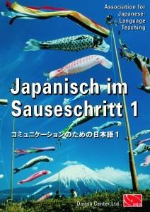 2016-01-06-1452064985-786563-JapanischimSauseschritt1vonDoitsuCenterLtd.jpg