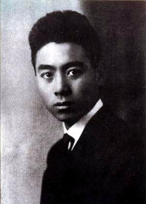 Zhou Enlai in 1917