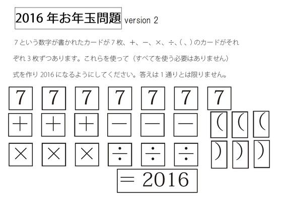 2016-01-07-1452191284-8896617-2016m2.jpg