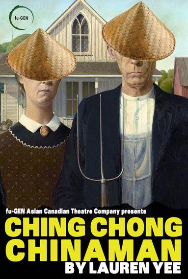chinese take
