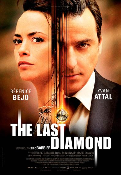 2016-01-18-1453113720-3731659-the_last_diamondjpg.jpg