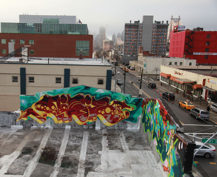 Queens hit 39 top to bottom 39 by new mural project in l i c for Nas mural queensbridge