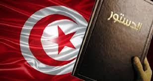 2016-01-23-1453546907-1518767-constitution.jpg