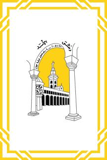 2016-01-23-1453571399-7591092-Damaskus.png