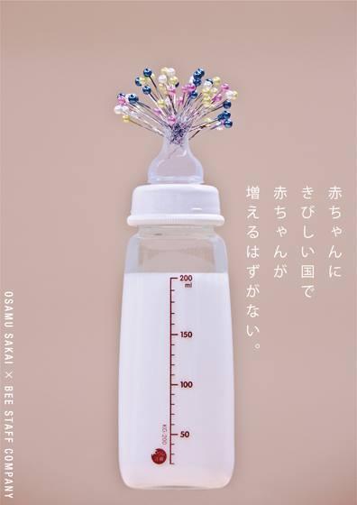 2016-02-01-1454292920-3493047-20160201_sakaiosamu_01.jpg